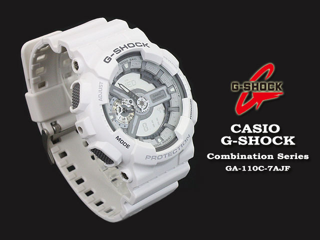 CASIO/G-SHOCK/g-shock g shock G shock G- shock [combination model] watch GA-110C-7AJF/matte white [fs01gm]