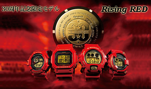 ★Domestic regular article ★ CASIO/G-SHOCK/g-shock g shock G shock G- shock 30 anniversary memory limitation model [Rising RED/ rising red] [MUDMAN] mad man watch / GW-9330A-4JR /red [fs01gm]