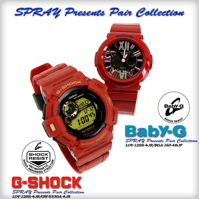 ★Domestic regular article ★★★ CASIO/G-SHOCK/G shock G- ショックスプレイプレゼンツペアコレクション watch / LOV-12SS-4JR LOV-12A-7AJR