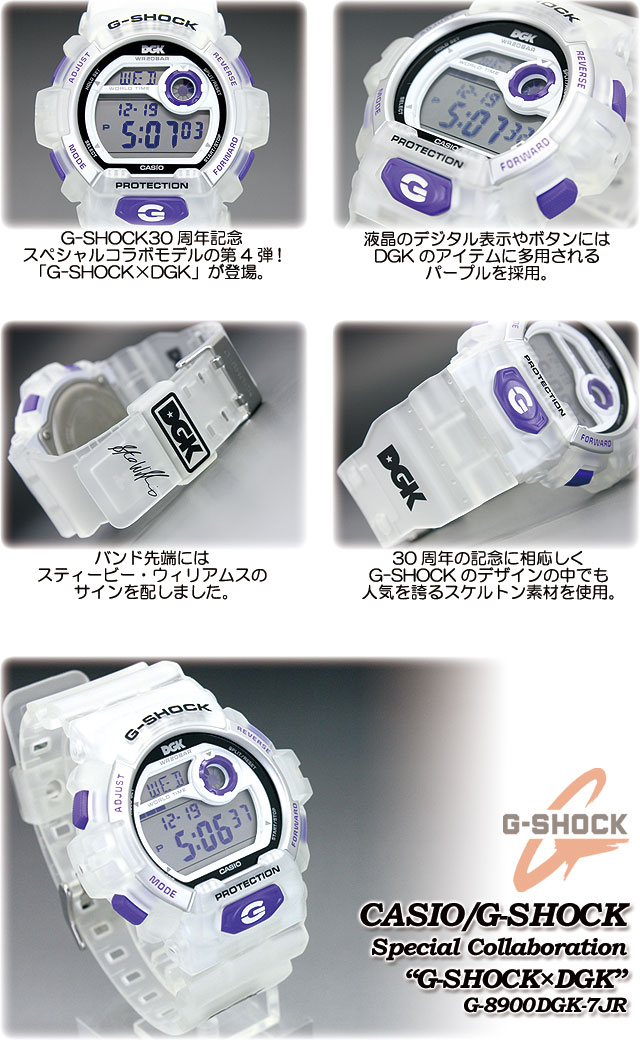 ★ domestic regular ★ ★ ★ CASIO/G-SHOCK/g-shock g shock G shock G-shock 30th anniversary limited edition special model / watch / G-8900DGK-7JR
