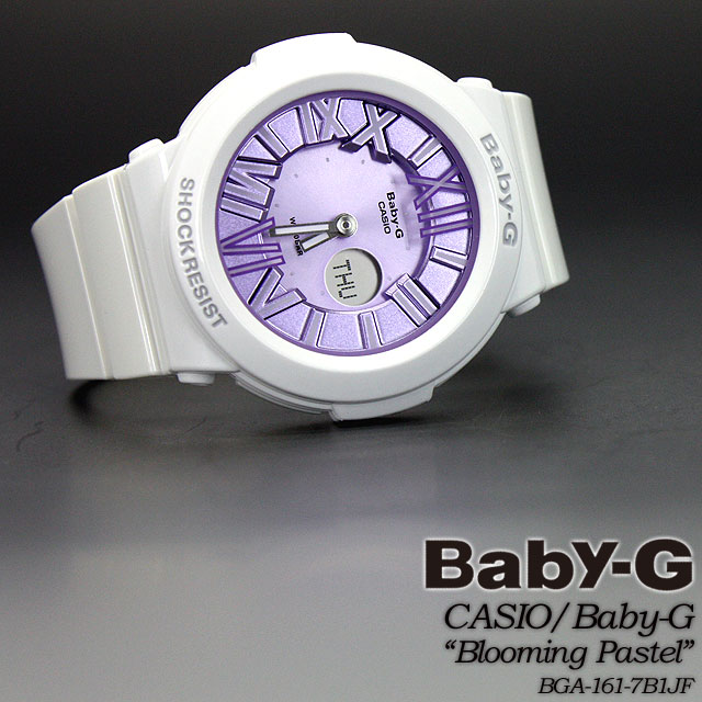 ★ ★ baby G Blooming Pastel / blooming pastel BGA-161-7B1JF women ladies wrist watch CASIO g-shock g-shock G shock Casio ""