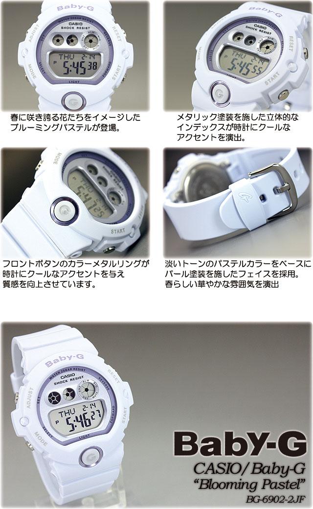 "★ ★ baby G blooming pastel BG-6902-2JF women ladies wrist watch CASIO g-shock g-shock G shock Casio """