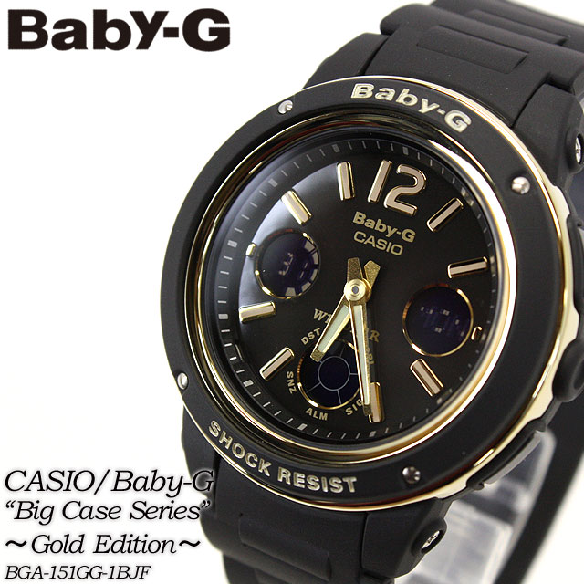 ★ ★ baby G slightly Series Gold Edition BGA-151GG-1BJF women ladies watch g-shock g-shock mini