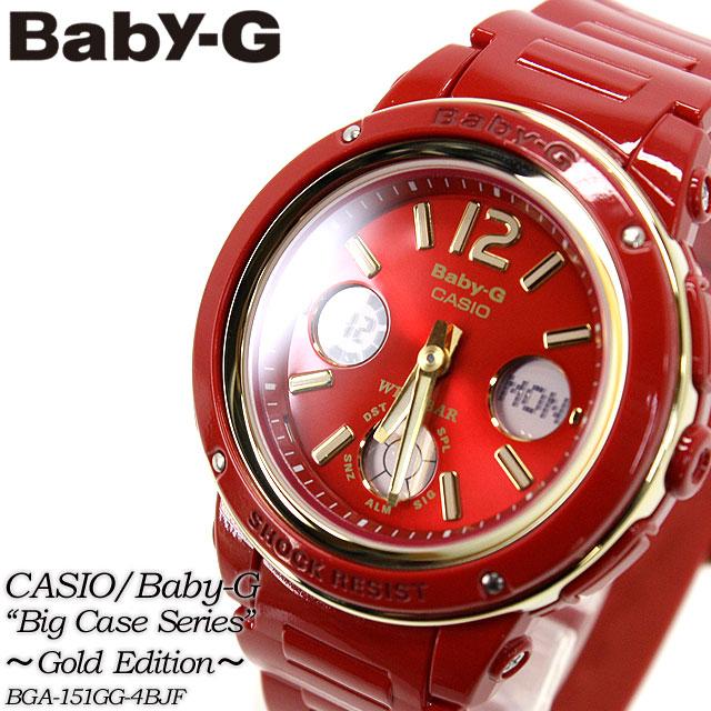 Baby G slightly Series Gold Edition BGA-151GG-4BJF women ladies watch g-shock g-shock mini