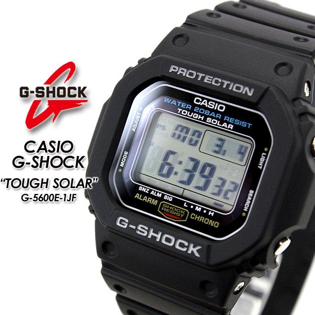 ★ 国内定期 ★ ★ ★ 卡西欧/G-休克/g-休克 g G 休克休克 g-shock 坚韧太阳能模型手表 / G-5600E-1JF