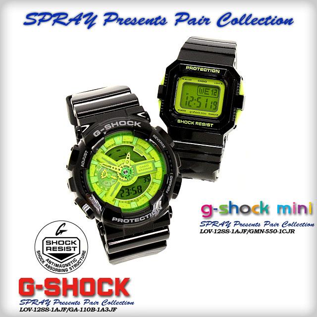 CSIO/G-SHOCY/G shock G-shock display presents pair collection watch lov-12 SS-1JF lov-12-7jr