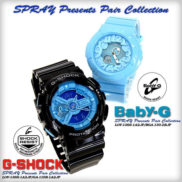 ★ domestic regular ★ ★ ★ CASIO g-shock G shock G-shock pair collection lov-13SS-(GA-110B-1A2JF/BGA-130-2BJF) 1 A2JF watch LOV-12A-7AJR