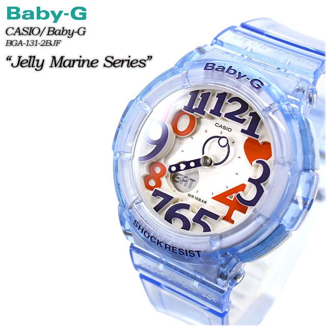 ★ ★ baby G Jerry Marin-series BGY-131-2bjf women ladies watch g-shock g-shock mini PIC
