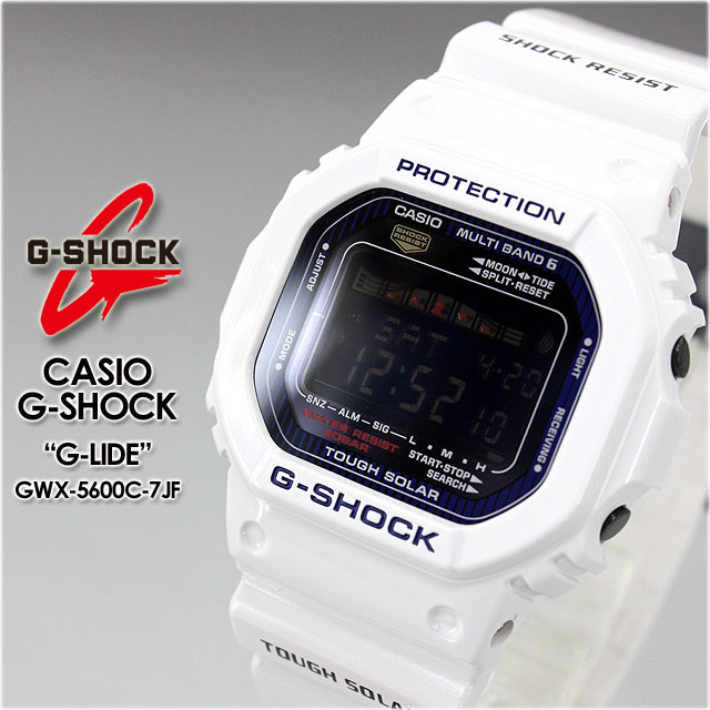 ★ domestic genuine ★ ★ ★ CASIO and g-shock wave solar g-shock g shock G shock G-shock die lid watch / GWX-5600C-7JF PIC