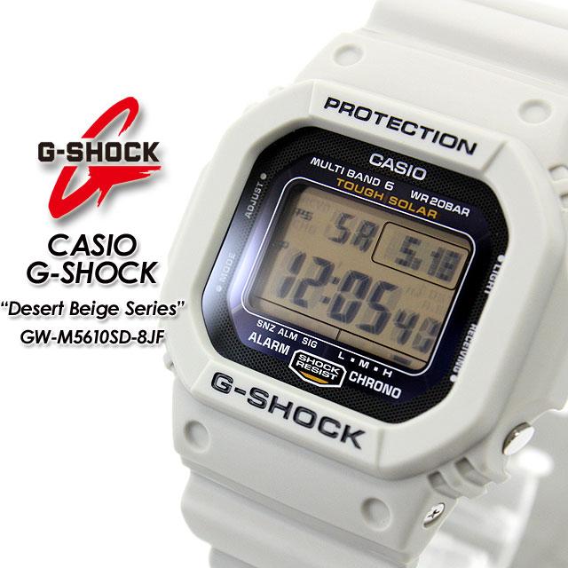 CASIO and g-shock wave solar g-shock g shock G shock G-shock series desert beige watch / GW-M5610SD-8JF
