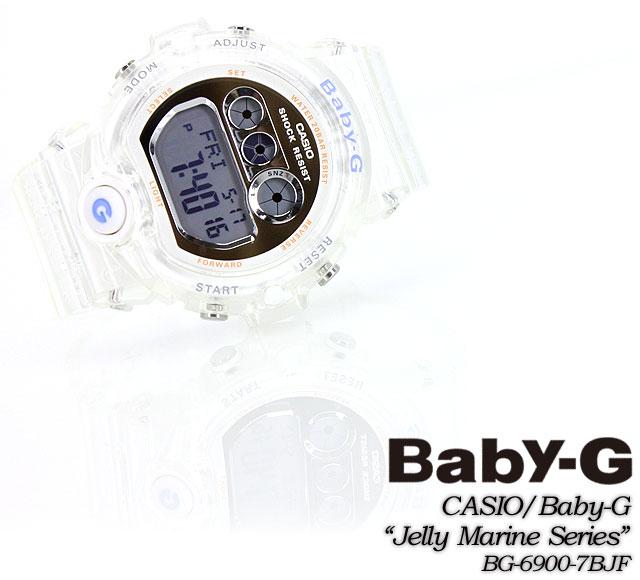★ ★ baby G Jerry & marine series BG-6900-7BJF women ladies watch g-shock g-shock mini
