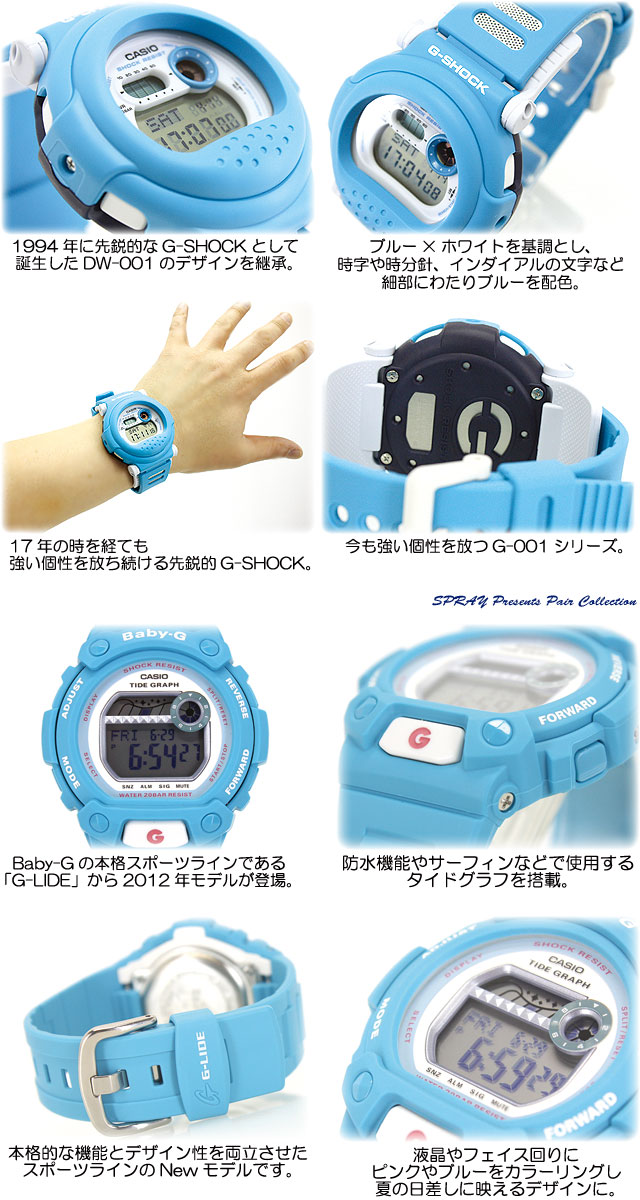 ★Domestic regular article ★★★ CASIO G-SHOCK G-Shock G- ショックスプレイプレゼンツペアコレクション LOV-13SM-2JF (G-001SN-2JF/BLX-102-2BJF) watch LOV-12A-7AJR