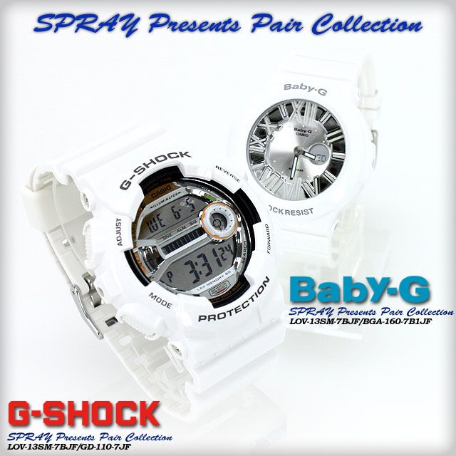 ★ domestic regular ★ ★ ★ CASIO g-shock G shock G-shock display presents pair collection LOV-13SM-7BJF (GD-110-7JF/BGA-160-7B1JF) Watch LOV-12A-7AJR