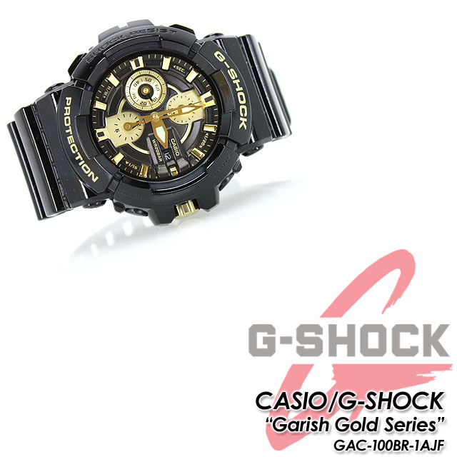 ★ domestic genuine ★ ★ ★ CASIO and g-shock series ガリッシュゴールド watch / GAC-100BR-1AJF g-shock g shock G shock G-shock