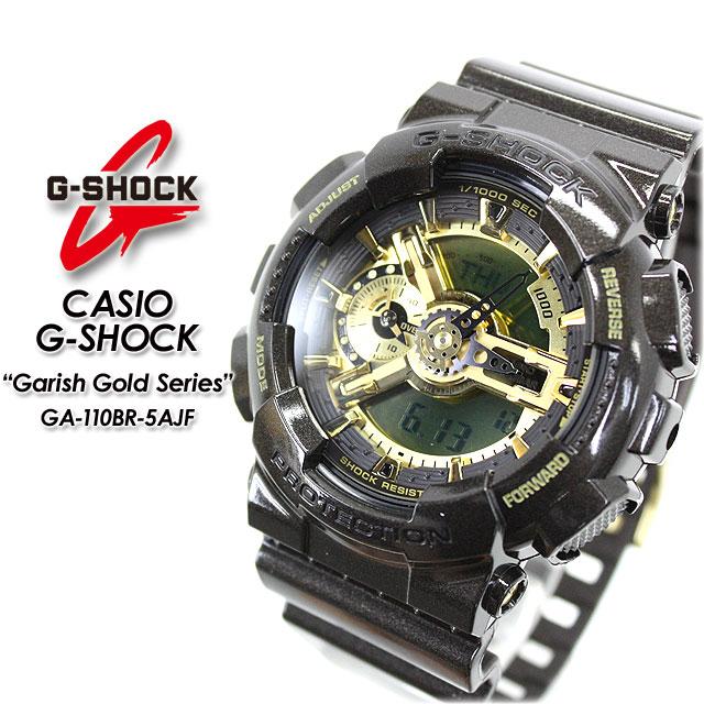 ★SALE30%OFF! 送料無料★ G-ショック Gショック GA-110BR-5AJF CASIO / G-SHOCK【カシオ ジーショック】ガリッシュゴールドシリーズ 【Garish Gold Series】 腕時計