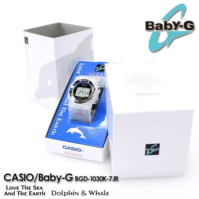 "★ domestic genuine ★ ★ ★ baby G solar radio / radio solar ladies ladies watch BGD-1030K-7JR CASIO g-shock g-shock G shock Casio """