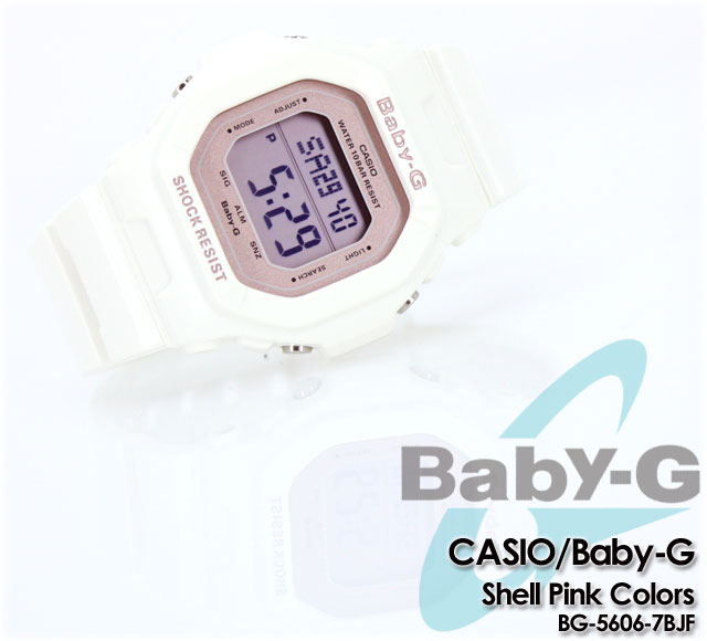 Baby G shell pink colors BG-5606-7BJF women ladies wrist watch CASIO g-shock g-shock G shock deals