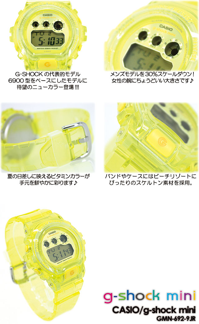 ★ ★ ★ domestic genuine ★ g-shock mini clear yellow GMN-692-9JR for ladies Womens watch CASIO g-shock g-shock G shock