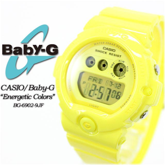 ★ ★ baby G energetic colors BG-6902-9JF women ladies watch g-shock g-shock mini
