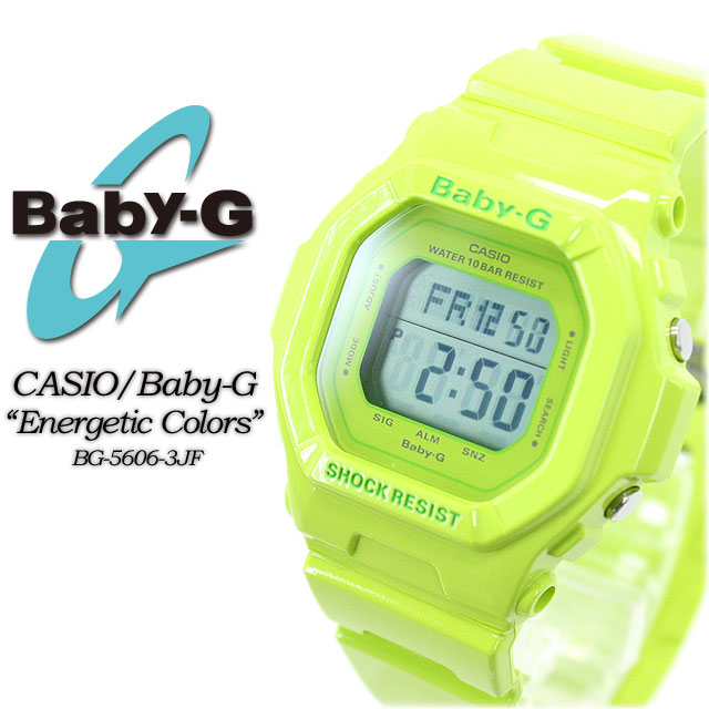 ★ ★ ★ domestic genuine ★ baby G energetic colors BG-5606-3JF ladies Womens watch CASIO g-shock g-shock G-shock
