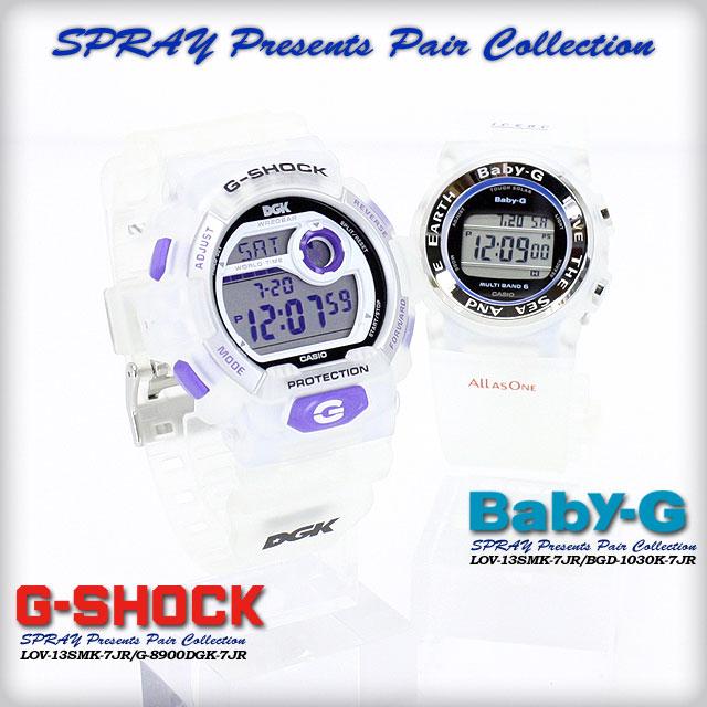 ★ domestic regular ★ ★ ★ CASIO g-shock G shock G-shock display presents pair collection LOV-13SMK-7JR (G-8900DGK-7JR/BGD-1030K-7JR) Watch LOV-12A-7AJR