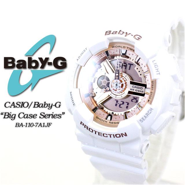 ★★★国内正規品★ G-ショック Gショック BA-110-7A1JF ベビーG【Baby-G】 ビッグ ケース シリーズ 【Big Case Series】女性用 レディース 腕時計 CASIO