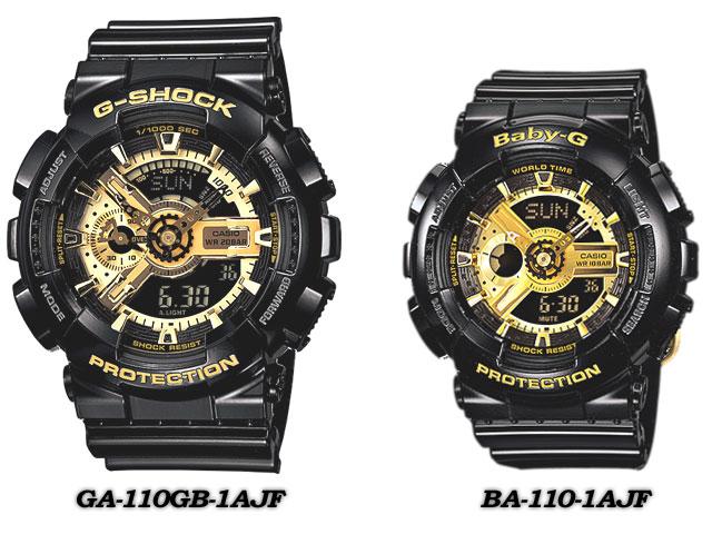 ★ domestic regular ★ ★ ★ CASIO g-shock G shock G-shock spray presents pair collection LOV-13SM-1AJF (GA-110GB-1AJF/BA-110-1AJF) Watch LOV-12A-7AJR