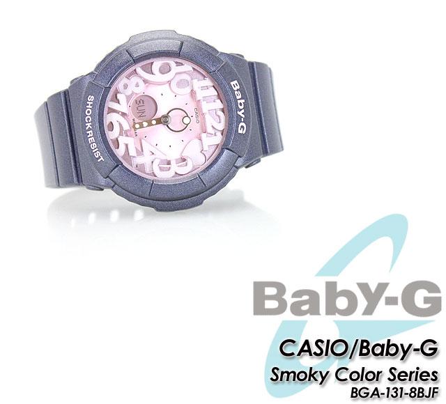 ★ domestic genuine ★ ★ ★ baby G smoky color series BGA-131-8BJF women ladies watch g-shock g-shock mini