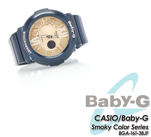 ★ domestic genuine ★ ★ ★ baby G smoky color series BGA-161-3BJF women ladies watch g-shock g-shock mini PIC
