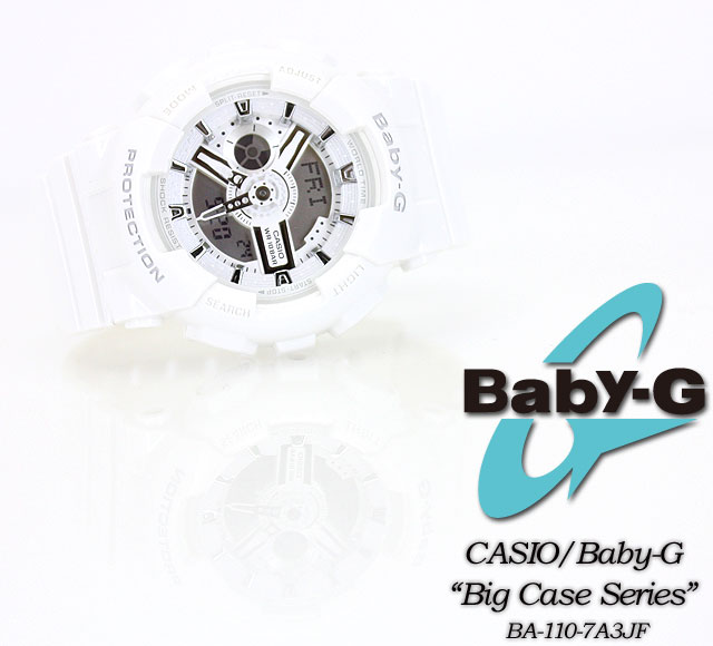 BA ★ ★ ★ domestic genuine ★ baby G big case series-110-7 A3JF for ladies Womens watch CASIO g-shock g-shock G shock