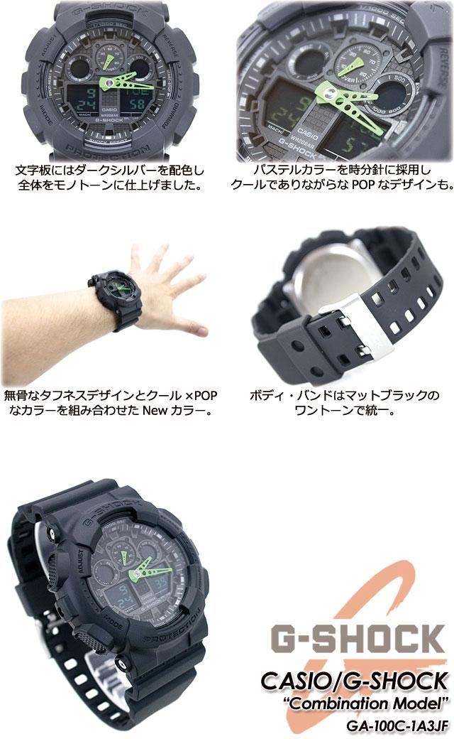 ★ domestic genuine ★ ★ ★ CASIO g-shock combination model watch / GA-100C-1a3jf g-shock g shock G shock G-shock
