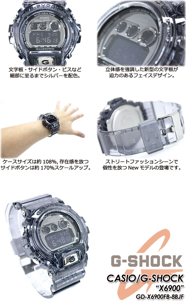 ★ domestic genuine ★ ★ ★ CASIO g-shock watches / GD-X 6900 FB-8BJF-shock g shock G shock G-shock