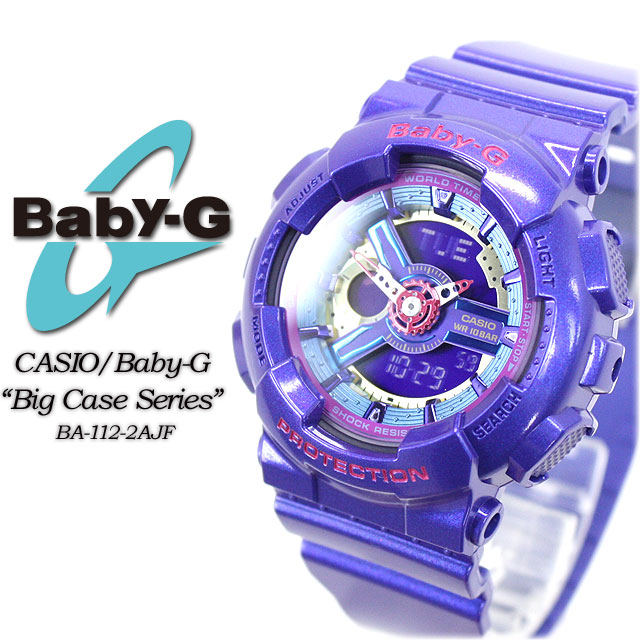 ★ ★ ★ domestic genuine ★ baby G big case series BA-112-2AJF women ladies watch CASIO g-shock g-shock G-shock