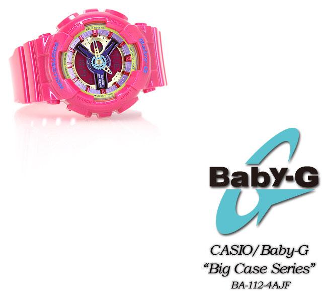 Baby G big case series BA-112-4AJF women ladies wrist watch CASIO g-shock g-shock G shock