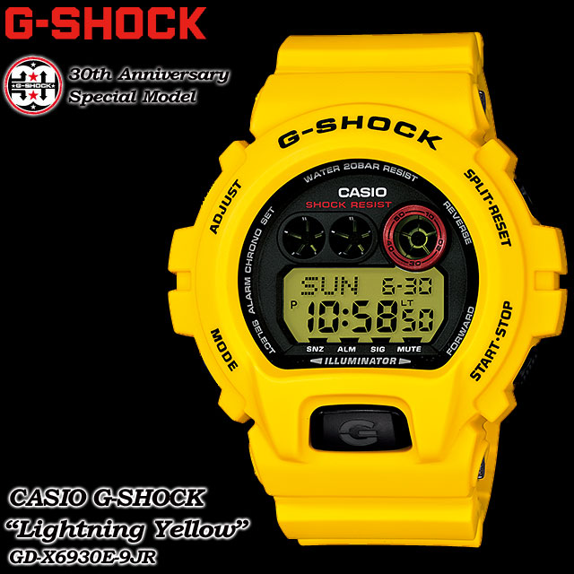 ★ domestic genuine ★ ★ ★ CASIO g-shock 30 anniversary limited model lightning Yellow Watch / GD-X6930E-9JR g-shock g shock G shock G-shock