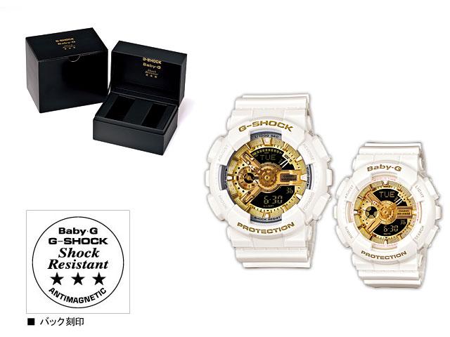 CASIO g-shock 30 anniversary Special pair watch palocci / GBG-13SET-7AJR g-shock g shock G shock G-shock