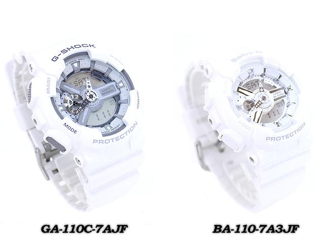 ★ domestic regular ★ ★ ★ CASIO g-shock G shock G-shock display presents pair collection lov-13W-7 A3JF (GA-110 c-7 AJF / BA-110-7 A3JF) Watch LOV-13A-7AJR