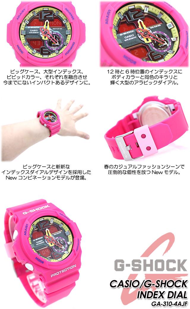 ★ domestic genuine ★ ★ ★ CASIO g-shock index Dial Watch / GA-310 - 4AJF g-shock g shock G shock G-shock