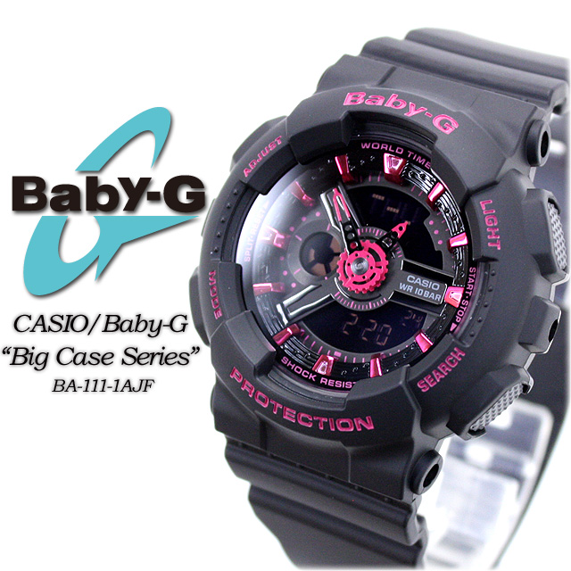 ★ ★ ★ domestic genuine ★ baby G big case series BA-111-1AJF for women ladies watch CASIO g-shock g-shock G-shock