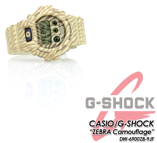 ★ domestic genuine ★ ★ ★ CASIO and g-shock series zebrakamovlage watch / DW-6900ZB-9JF g-shock g shock G shock G-shock