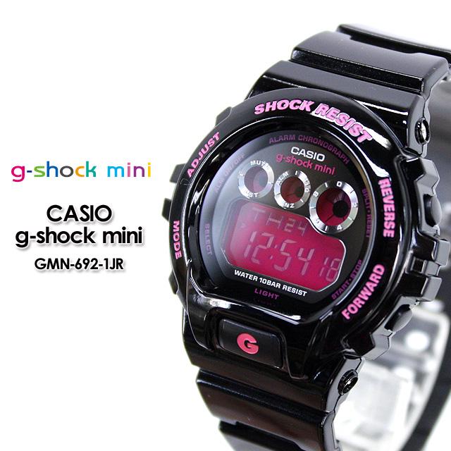 Spray  Casio  G G Shock G