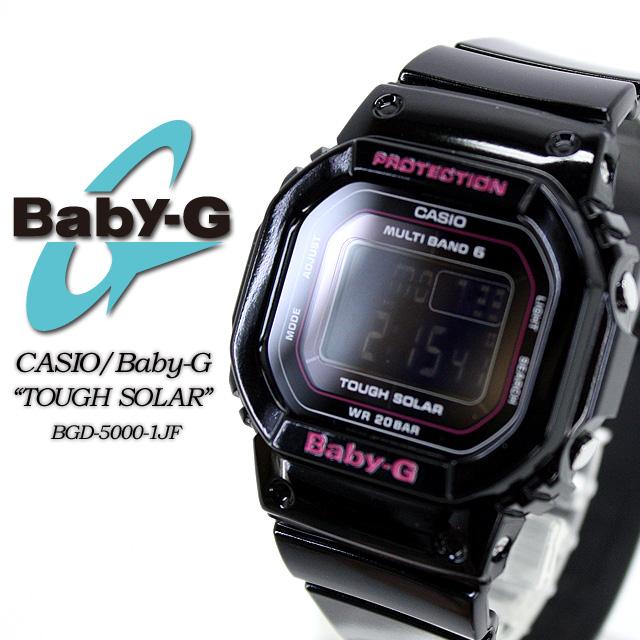 SPRAY  ☆ domestic genuine baby G solar radio   radio solar multi-band 6  ladies ladies watch BGD-5000-1JF CASIO g-shock g-shock G shock Casio 6600  ... 6e8d50db38