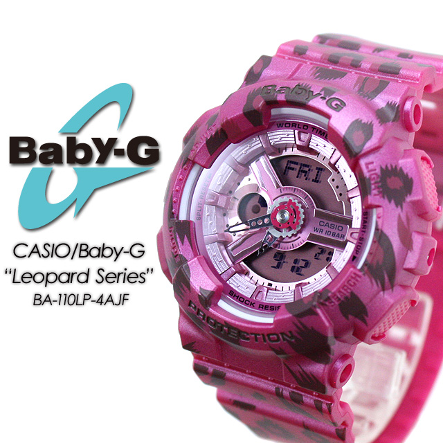 SPRAY domestic genuine ☆ baby G Leopard series BA-110LP-4AJF for women  ladies watch CASIO g-shock g-shock G-shock  164fe4b820