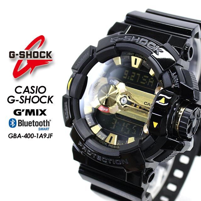 ★送料無料★ G-ショック Gショック GBA-400-1A9JF CASIO G-SHOCK【カシオ ジーショック】ジーミックス【G'MIX】 腕時計