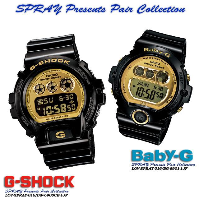 ★ domestic regular ★ ★ ★ CASIO/G-SHOCK/G shock G-shock spray presents pair collection watch lov-12 s-1 JF LOV-12A-7AJR