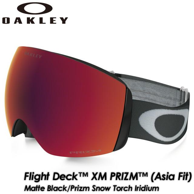 【OAKLEY】オークリー 【Flight Deck™ XM PRIZM™ (Asia Fit)】フライトデッキ XM Matte Black/Prizm Snow Torch Iridium OO7079-01 ゴーグル スキー スノーボード
