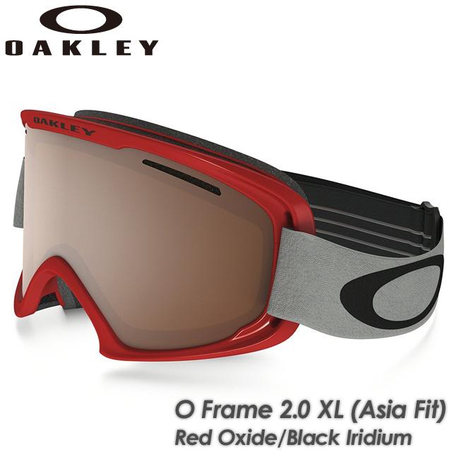 宅配 【OAKLEY】オークリー【O スノーボード Frame 2.0 Red XL(Asia Fit)】オーツーエックスエル Red【O Oxide/Black Iridium OO7082-03 ゴーグル スキー スノーボード, アウトドアライフ グリーンハウス:6e0916b5 --- pandiver.org