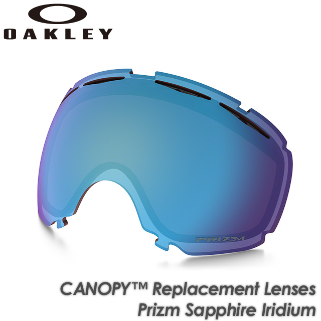 ◆国内正規品◆ 【OAKLEY】オークリー 【CANOPY】キャノピー Replacement Lenses Prizm Sapphire Iridium 101-243-002 交換レンズ スペアレンズ ゴーグル スキー スノーボード