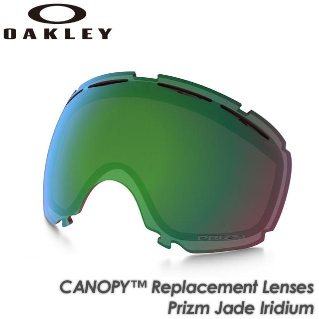 【OAKLEY】オークリー 【CANOPY】キャノピー Replacement Lenses Prizm Jade Iridium 59-793 交換レンズ スペアレンズ ゴーグル スキー スノーボード