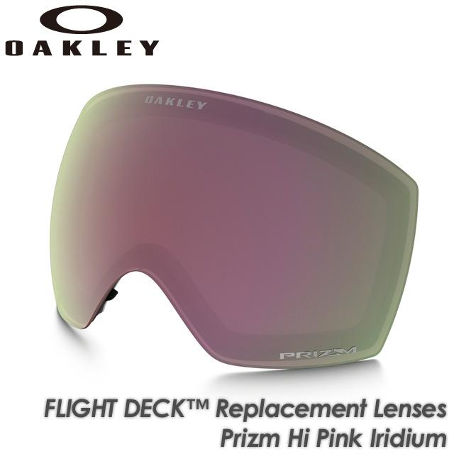 【OAKLEY】オークリー 【FLIGHT DECK】フライトデッキ Replacement Lenses Prizm HI Pink Iridium 101-423-003 交換レンズ スペアレンズ ゴーグル スキー スノーボード